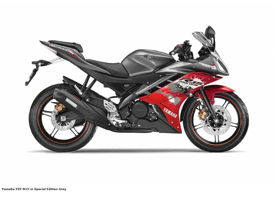 YZF-R15-colours-special-grey-edition